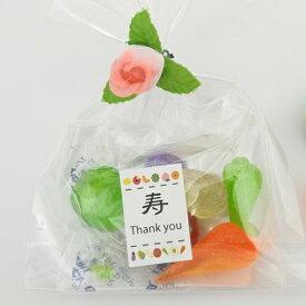 結婚式 プチギフト 二次会 ウエディング お菓子キャンディ プチお野菜☆レビュー書き込みで次回飴プレゼント