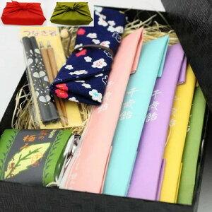 「風呂敷包み」千歳飴贈答用ギフト つなぎ箸入り 箸袋(猫と花柄)(レビュー書き込みで次回あめプレゼント)
