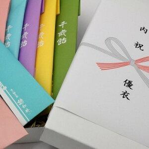 【七五三内祝い品】千歳飴箱入り 7本入り(赤×2・白×2・紫・黄・緑)(レビュー書き込みで次回あめプレゼント)