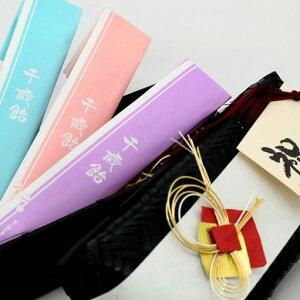 【七五三内祝い品・千歳飴】のりとばこ 3本入り(赤・白・紫)(レビュー書き込みで次回あめプレゼント)