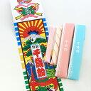 千歳飴 2本 紅白 袋 昔ながらの一般タイプ 七五三 撮影用 手作り 京都 岩井製菓