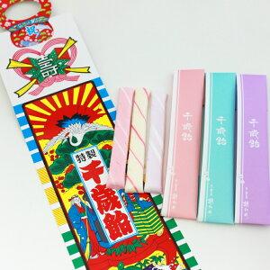 千歳飴 3本 赤白紫 袋 昔ながらの一般柄 七五三 撮影用 京都 手作り 岩井製菓
