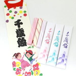 千歳飴 3本 赤白紫 袋 オリジナル柄 七五三 撮影用 京都 手作り 岩井製菓