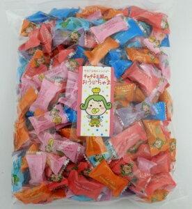 おうじちゃまキャンディー 1kgパック【送料無料】 (レビュー書き込みで次回あめプレゼント)