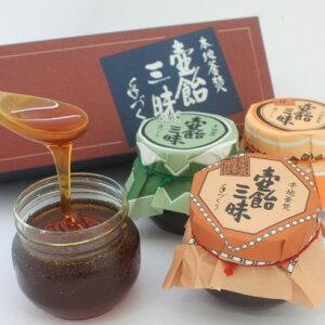 壷飴三昧(ひやしあめの素・抹茶・金柑)【送料無料】