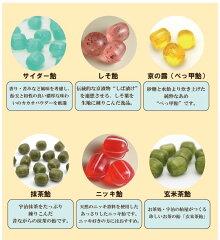サイダー、しそ、京の露、抹茶、ニッキ、玄米茶