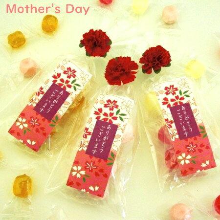 母の日 プレゼント まとめ買い 京小花〜カーネーション〜 5ケース(250個)ありがとうございます。メッセージシール プチギフト/イベント/ノベルティ