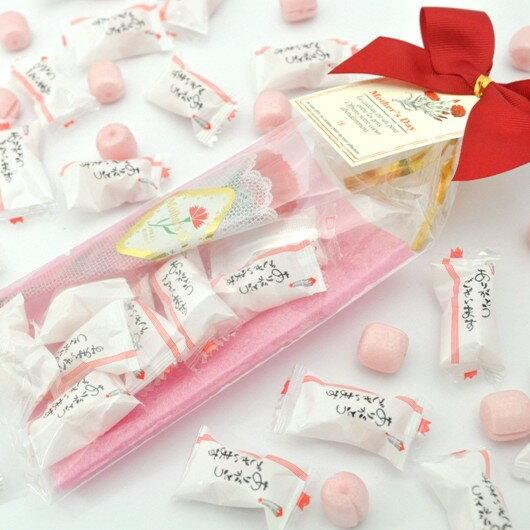 母の日 プレゼント ギフト まとめ買い キャンディーパック 4ケース(80個)プチギフト/イベント/ノベルティ
