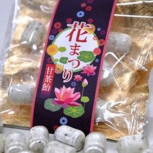 甘茶飴(甘茶あめ)花まつり 甘茶の飴