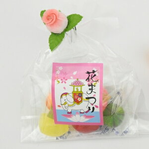 プチふるーつ(花まつりVer.)☆レビュー書き込みで次回あめプレゼント