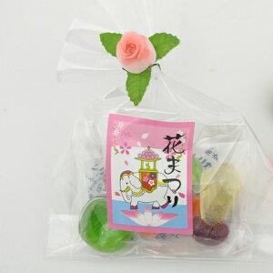 プチお野菜(花まつりVer.)250個入り☆レビュー書き込みで次回あめプレゼント