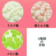 ひなまつり3種類の飴