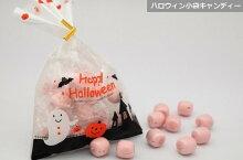 ハロウィン小袋キャンディー