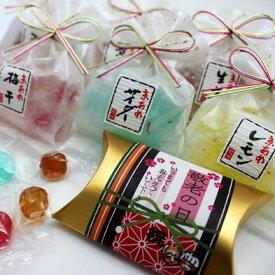 敬老の日ギフト 敬老の日 プレゼント ギフト 贈りもの 京都 和菓子 プチギフト あけぼの