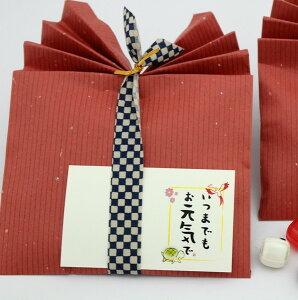 【敬老の日Ver.】 プチ選べる京飴(レビュー書き込みで次回あめプレゼント)