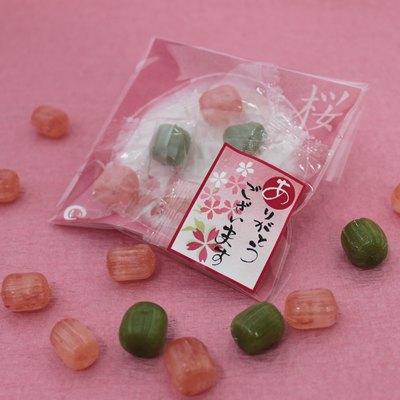桜スイーツ ありがとうプチギフト あめいろこづつみ(桜のど飴)☆レビュー書き込みで次回飴プレゼント