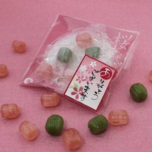 桜 スイーツ ありがとう 内祝い プチギフト あめいろこづつみ 【50袋】メッセージ さくら お菓子