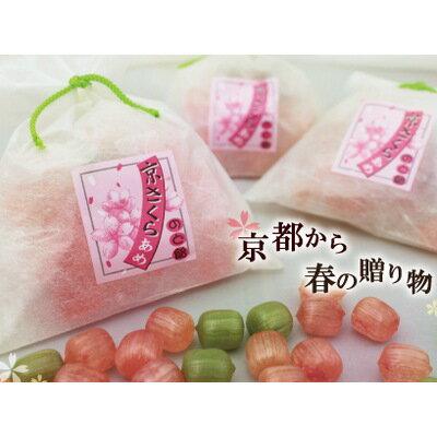 桜スイーツキャンディ 京さくらのど飴☆レビュー書き込みで次回あめプレゼント