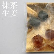 抹茶・生姜