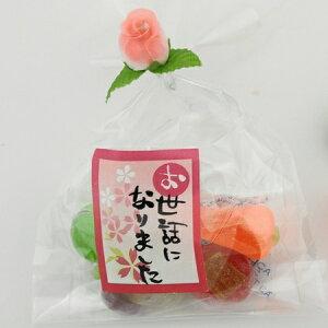 退職 転勤 お菓子 プチギフト プチお野菜 【50袋】 お世話になりました お礼 メッセージ 餞別 お返し かわいい 大量