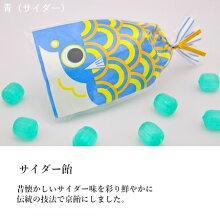 プチ京鯉のぼり青(サイダー)