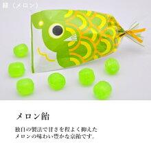 プチ京鯉のぼり緑(メロン)