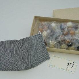 父の日ギフト 父の日 プレゼント スイーツ お菓子 のど飴 マスク セット 〜アメトマスク〜 送料無料
