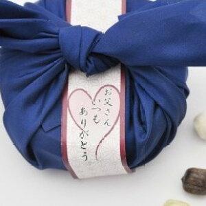 父の日ギフト 父の日 プレゼント スイーツ お菓子 私の気持ち〜オリジナルメッセージ【レビュー書き込みで次回あめプレゼント】