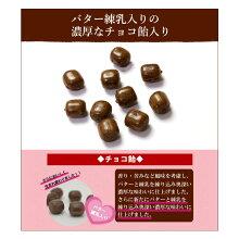 バレンタイン義理チョコ2020お配り義理チョコキャンディハッピーバレンタインデー個包装プチギフトプレゼント