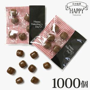 バレンタイン 義理チョコ 2021 お配り 義理 チョコ キャンディ 1000個入り ハッピーバレンタインデー 個包装 プチギフト プレゼント