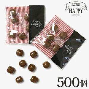 バレンタイン 義理チョコ 2020 お配り 義理 チョコ キャンディ 500個入り ハッピーバレンタインデー 個包装 プチギフト プレゼント
