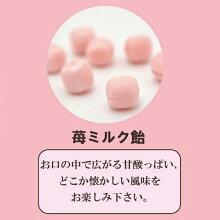 イチゴミルク飴