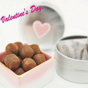 バレンタイン 義理チョコ 2020 お配り 義理 チョコ キャンディ 京ころも (ギフト 缶) プチギフト プレゼント