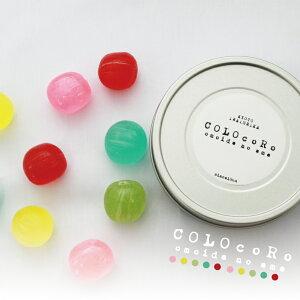 ホワイトデー キャンディ 2021 お菓子 お返し COLOcoRo キャンディ 和菓子 カラフル