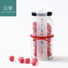 京紫(きょうむらさき)/ブルーベリー飴