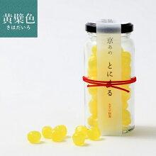 黄檗色(きはだいろ)/グレープフルーツ飴