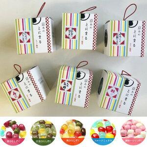 選べる【とにまる いろむすび】CUBEタイプ 5種類の飴とメッセージが選べる ブライダル お祝い 転勤 退職 お菓子 キャンディー 個包装 おしゃれ かわいい 和菓子 スイーツ ありがとう お世話