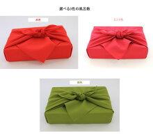 3つの風呂敷(赤・ピンク・緑)