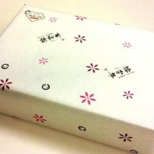 ホワイトデー お返し 送料無料 彩り京飴セット(レビュー書き込みで次回あめプレゼント)