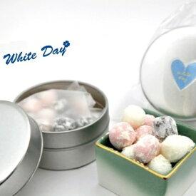 ホワイトデー お返し 京ころも〜ギフト缶Ver〜(レビュー書き込みで次回あめプレゼント
