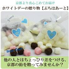チョコ・ミルク・苺みるく(3種ミックス)