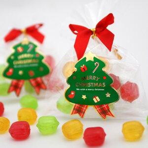 「ブライダル」クリスマスキャンディー 4ケース(200個)☆レビュー書き込みで次回あめプレゼント
