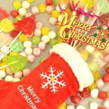 クリスマスブーツキャンディセット