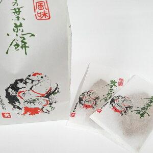 茶の葉せんべい 【14枚袋入】☆レビュー書き込みで次回あめプレゼント