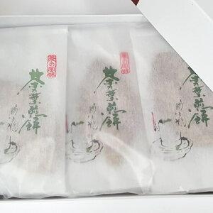 【楽ギフ_のし】茶の葉せんべい 【17枚箱入】☆レビュー書き込みで次回あめプレゼント