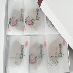 【楽ギフ_のし】茶の葉せんべい 【26枚箱入】☆レビュー書き込みで次回あめプレゼント