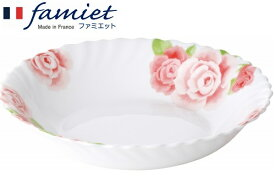【50%OFF】【メーカー公式】iwaki(イワキ) ファミエットローズ深皿(小)