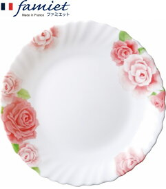 【50%OFF】【メーカー公式】iwaki(イワキ) ファミエットローズ小皿