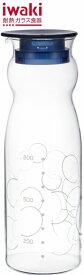 【20%OFF】iwaki(イワキ) クールサーバー1.3L 耐熱ガラス イワキガラス 冷水筒 麦茶入れ
