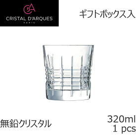 クリスタル・ダルク ランデヴー オールドグラス 320ml ギフトボックス ウイスキー 焼酎 プレゼント用 L6630GB